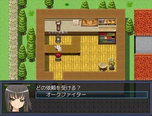 ブレイブストーリー Game Screen Shot3