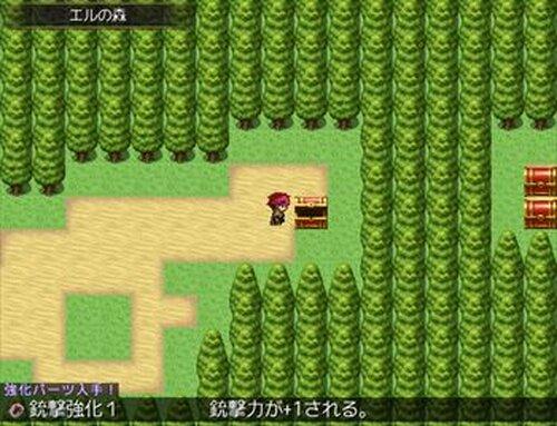 ブレイブストーリー Game Screen Shot5