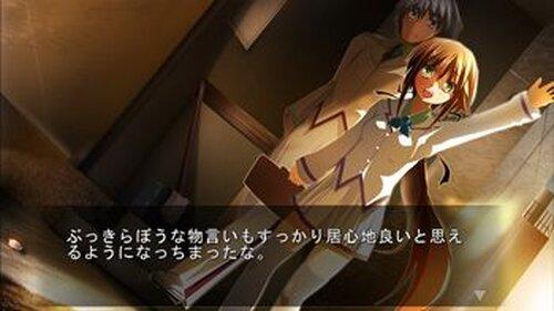 青空に唄う君の歌 Game Screen Shot2