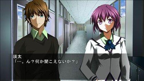 青空に唄う君の歌 Game Screen Shot3