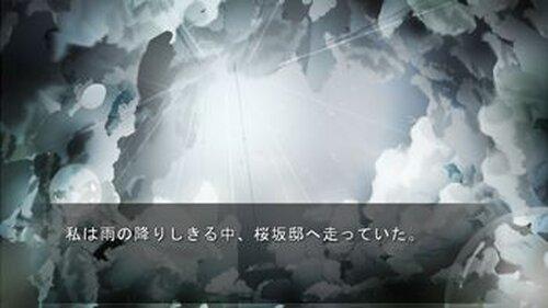 青空に唄う君の歌 Game Screen Shot4