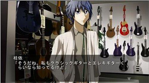青空に唄う君の歌 Game Screen Shot5
