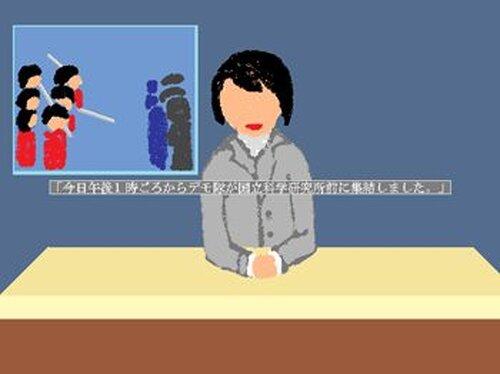 怪盗ブレイン Game Screen Shot2