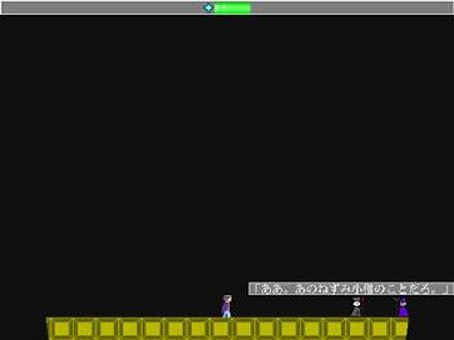 怪盗ブレイン Game Screen Shot4