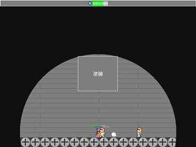 怪盗ブレイン Game Screen Shot5