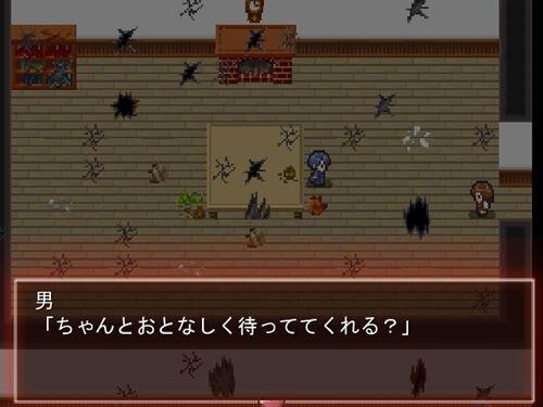 少女の家 ―カエルヒト― Game Screen Shot1
