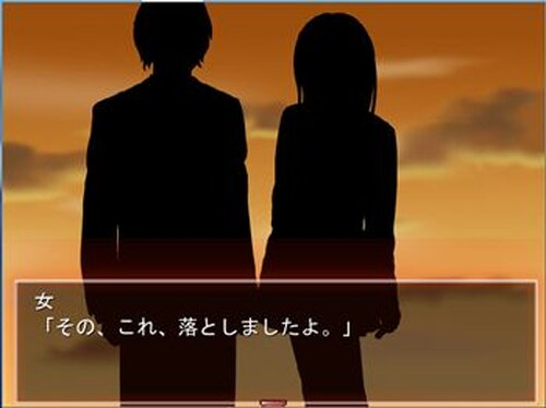 少女の家 ―カエルヒト― Game Screen Shot2