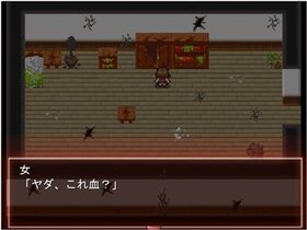 少女の家 ―カエルヒト― Game Screen Shot3