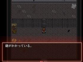少女の家 ―カエルヒト― Game Screen Shot4