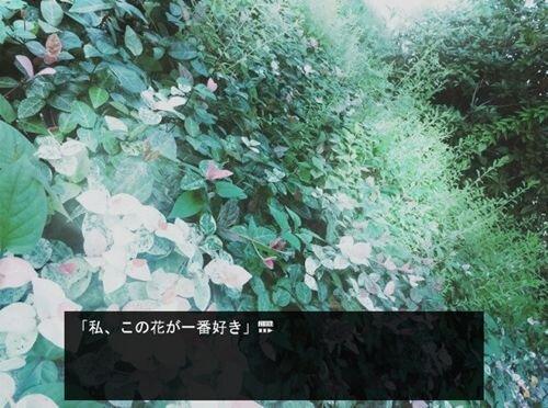 rusty blue Game Screen Shot1