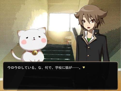 ねこの帰り道 Game Screen Shot