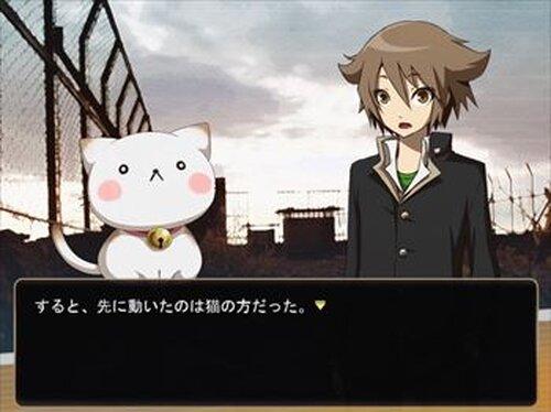 ねこの帰り道 Game Screen Shots