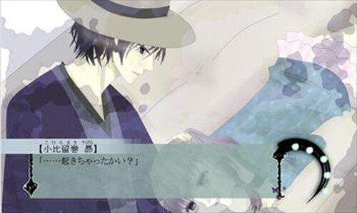 こちゅうの夏 Game Screen Shot2
