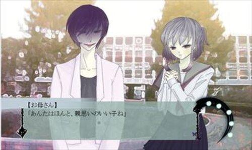 こちゅうの夏 Game Screen Shot4
