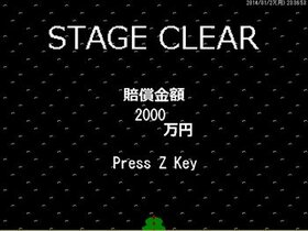 遅刻怪獣~Hurry up Monstar~ Game Screen Shot4