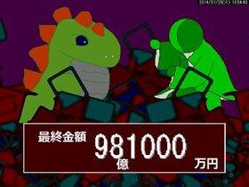 遅刻怪獣~Hurry up Monstar~ Game Screen Shot5