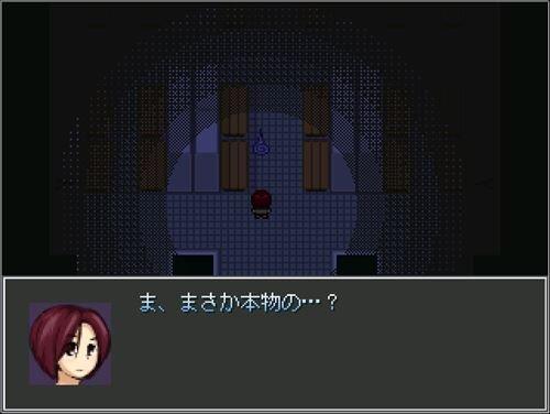 ユキと迷宮学校 Game Screen Shot1