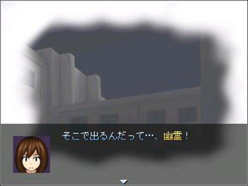 ユキと迷宮学校 Game Screen Shot2