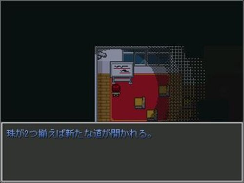 ユキと迷宮学校 Game Screen Shot3
