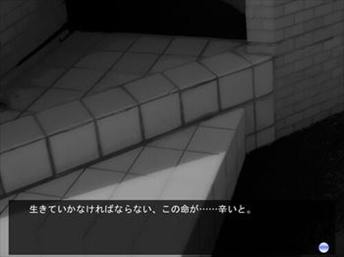 偽りの鈴 Game Screen Shot3