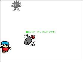 よける.exe Game Screen Shot5