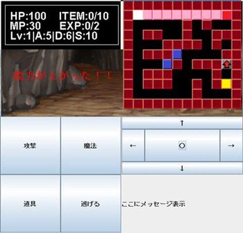 ダンジョンRPG1.02 Game Screen Shot2