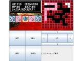 ダンジョンRPG1.02