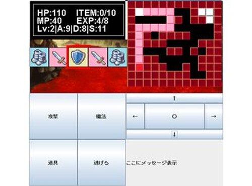 ダンジョンRPG1.02 Game Screen Shots