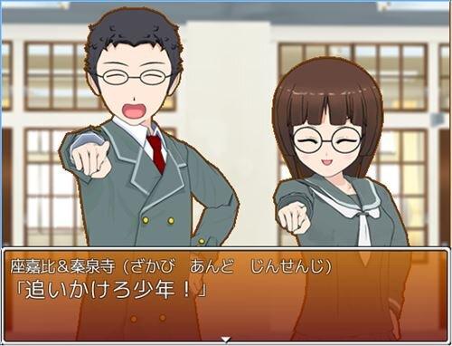 カルけん!!~ルペルカーリアのあと~ Game Screen Shot1