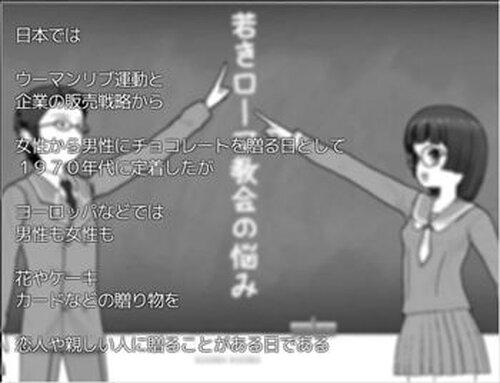 カルけん!!~ルペルカーリアのあと~ Game Screen Shot2