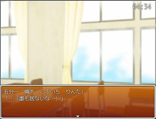 カルけん!!~ルペルカーリアのあと~ Game Screen Shot5