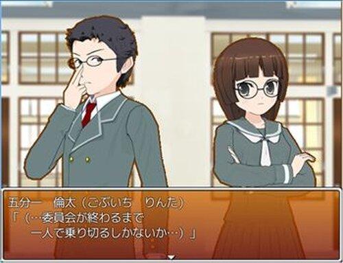カルけん!!~ルペルカーリアのあと~ Game Screen Shots