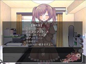 ヤンデレ男の娘の取り扱い方3~ザ・ラストデート~ Game Screen Shot4