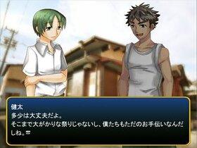夏祭りの夜の夢 Game Screen Shot2
