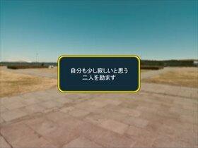 夏祭りの夜の夢 Game Screen Shot3