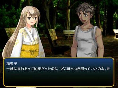 夏祭りの夜の夢 Game Screen Shot4