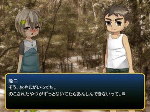 夏祭りの夜の夢 Game Screen Shot5