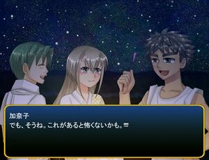 夏祭りの夜の夢 Game Screen Shot