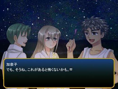 夏祭りの夜の夢 Game Screen Shots