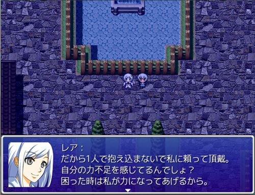 闇の覇者Ⅱ~黒く染まる大地と太古の魔神~ Game Screen Shot1