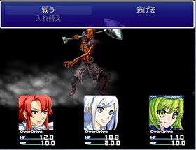 闇の覇者Ⅱ~黒く染まる大地と太古の魔神~ Game Screen Shot3