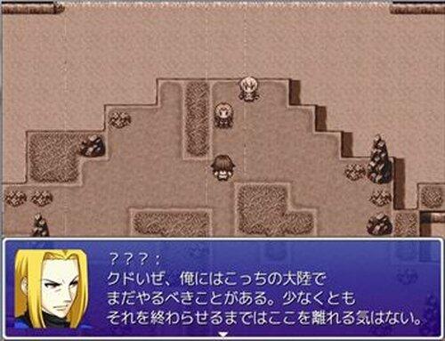 闇の覇者Ⅱ~黒く染まる大地と太古の魔神~ Game Screen Shot4