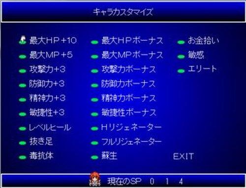 闇の覇者Ⅱ~黒く染まる大地と太古の魔神~ Game Screen Shot5