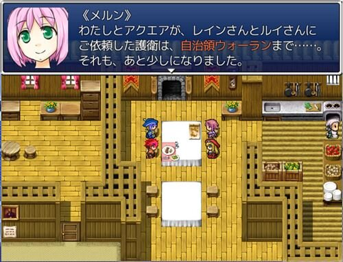 Record of Walkyrie The advance(体験版) Game Screen Shot1