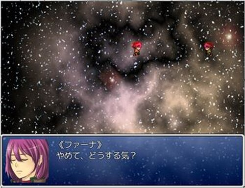 Record of Walkyrie The advance(体験版) Game Screen Shot2