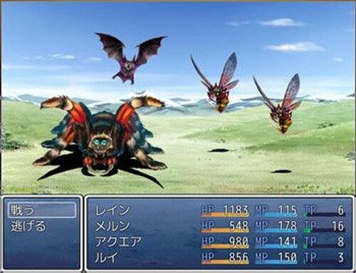 Record of Walkyrie The advance(体験版) Game Screen Shot4