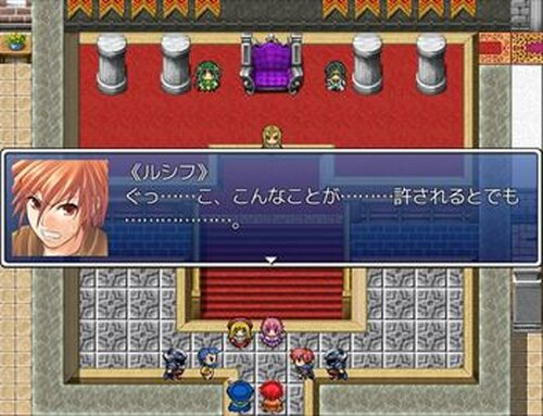 Record of Walkyrie The advance(体験版) Game Screen Shots