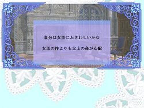 愛の下僕 完全版 ――昼下がりの女王様 Game Screen Shots
