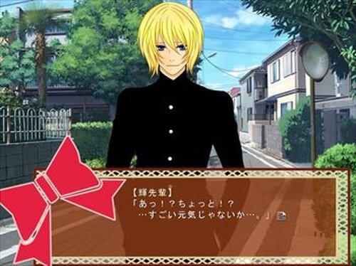 恋は☆盲目 Game Screen Shot5