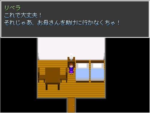 リベラの魔法 Game Screen Shot1